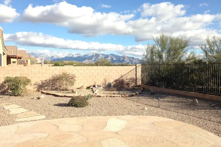 Air Shoe-B-Do-Cozy Backyard Desert! - Marana - Haus