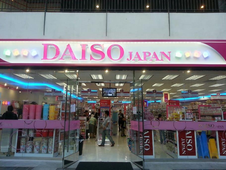 Bilde av Daiso Japan