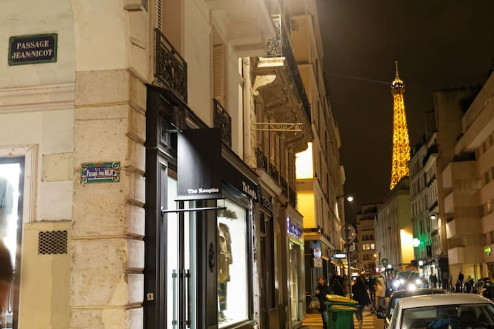Lovely room for 2 in the 7th - Paris - Wohnung