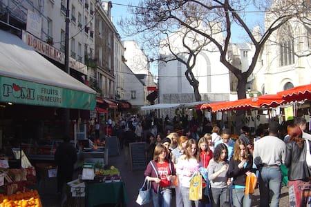 1BR Lovely apt Mouffetard Market - Paris - Apartment