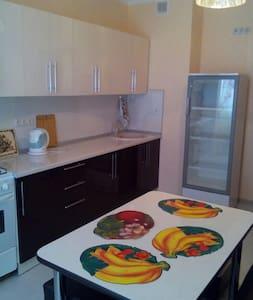 "Апартаменты ""Одиссея"" пос. Кабардинка г. Геленджик - Kabardinka - Appartement"
