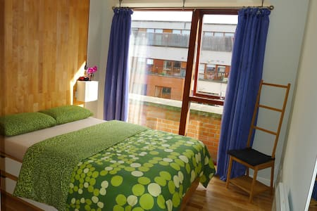 Modern and Comfy next to CCD and 3Arena - Apartamento