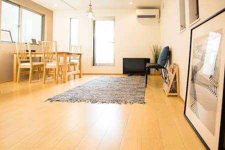 Luxurious Modern/Big house/Close to Shinjuku#ES65 - Apartment
