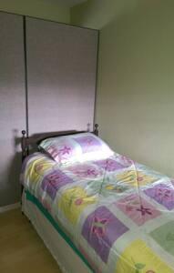 Comfy bed in Santa Clara CA - Santa Clara - House
