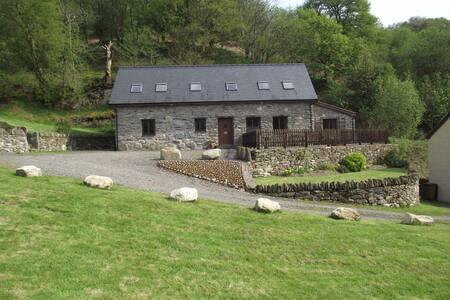 Cae Coryn Cottages, Snowdonia ( Troed y Graig ) - Llandderfel - 独立屋