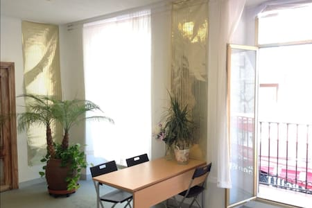 ROOM IN THE HEART OF MADRID - 6 - 马德里