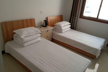 榆中玉桥 - Lanzhou - Appartement