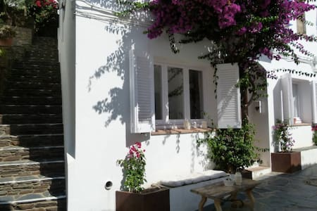 Charm & Peace in Cadaques old town, 50m to beach! - Cadaqués - Lägenhet