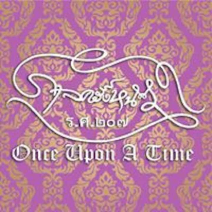 """ONCE UPON A TIME RS207 """"1 : Saturday"""" SuperiorRoom"""