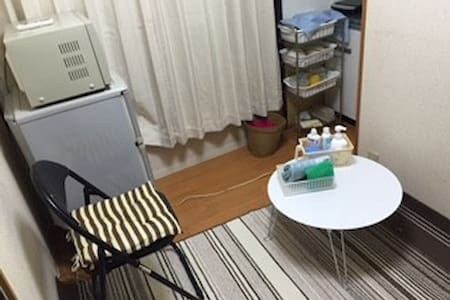 #203 Koenji-Minami, small private room w/ kitchen - Suginami-ku - Lejlighed