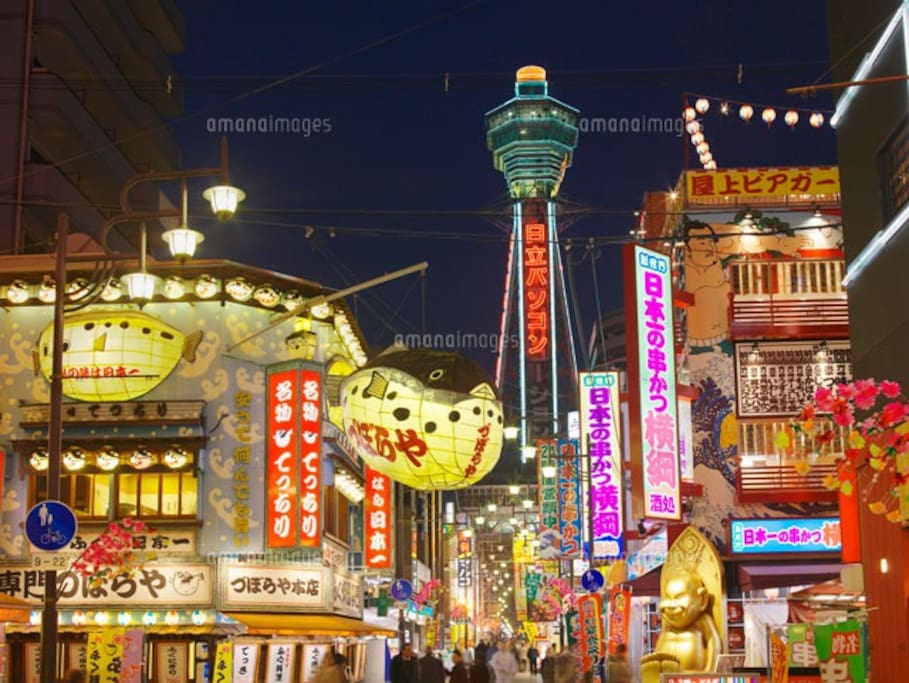 anniversary for Tsutenkaku Tower