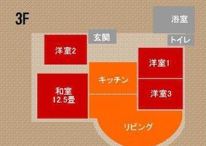 Room for 1〜 20 people use /141.7㎡ - Karatsu-shi - Wohnung
