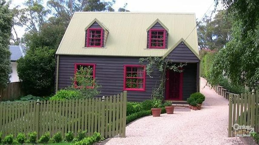 Cute cottage - eco features