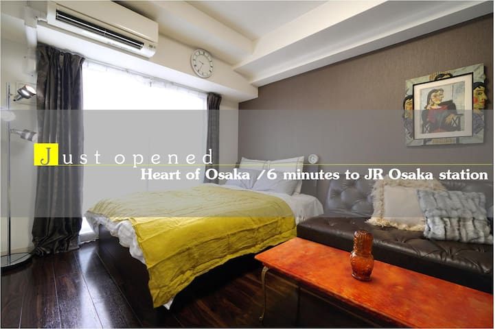 Cozy flat close to JR Osaka sta (6mins on foot) - Kita Ward, Osaka - Apartament