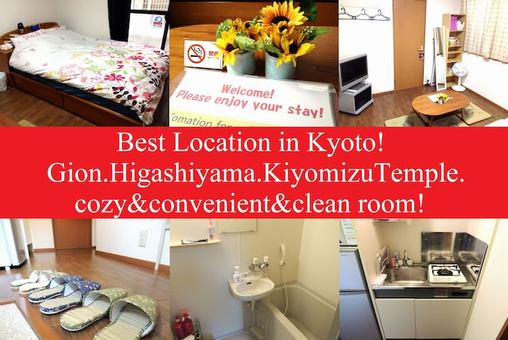 KiyomizuGojo sta.祇園、清水寺に近いCozy and clean room!(1F)