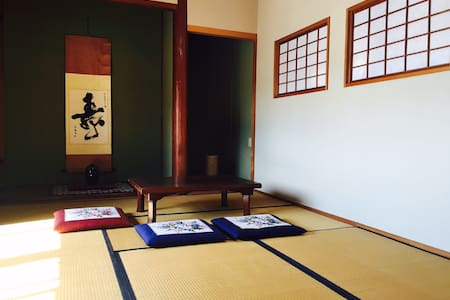 Japanese house with 3rooms,10mins from station. - Higashi-ku, Fukuoka-shi - Casa