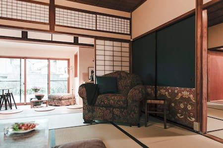 米村家Yonemuraya, 一棟貸 restored Japanese house 2~4人