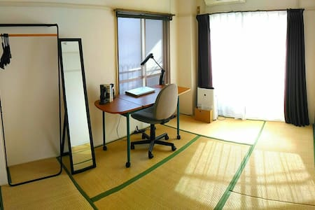Feel at home with local host & Japan style room - Meguro