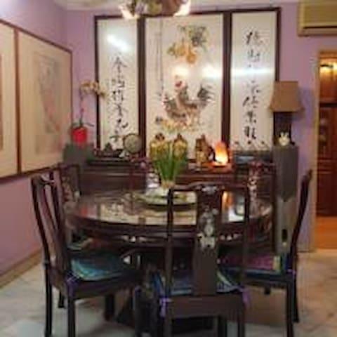 Oriental's village Homestay