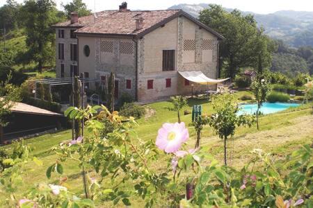 Agriturismo Campo del Pillo - Castelnovo Ne' Monti - บ้าน