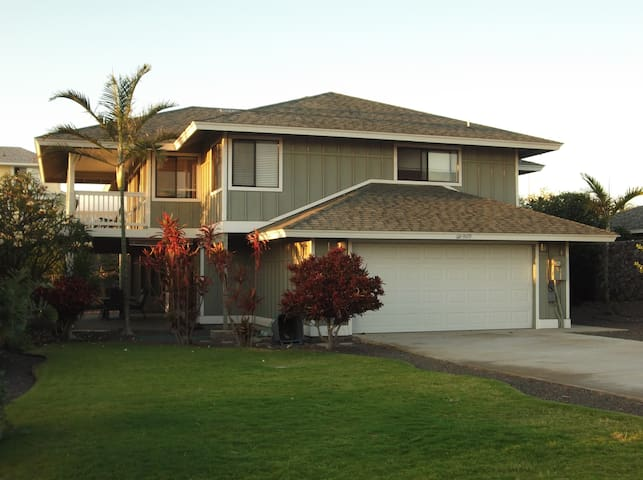 private suite 1 bedroom $80 or 2 bedrooms $140 - Waikoloa Village - Apartment