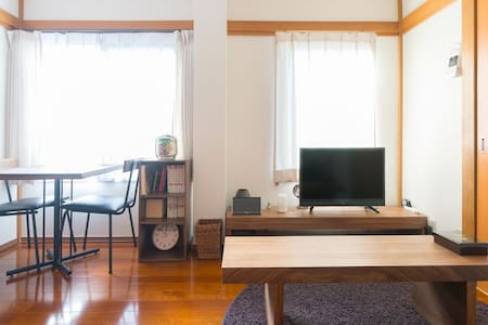 Cozy apt#301: 1min to sta/20 mins to Shinjuku/Wifi