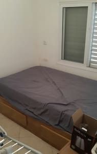 BEAUTIFUL CARAVAN 5 MIN AWAY FROM BGU AIR PORT! - Beit Nehemia - Lejlighed