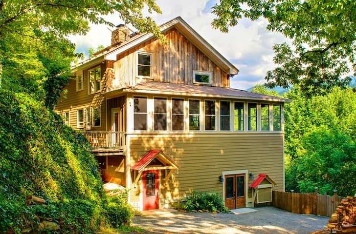 Kathy's Place - Barnardsville - Rumah