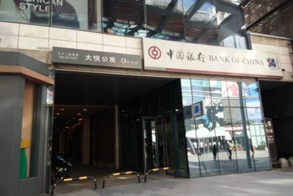 沈阳中街大悦公寓D1座入口