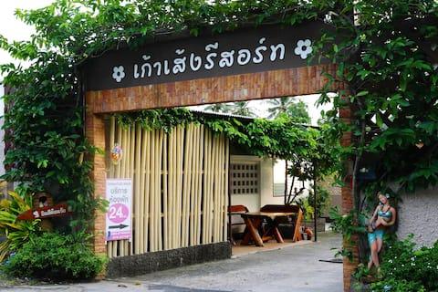 Kaoseng Resort