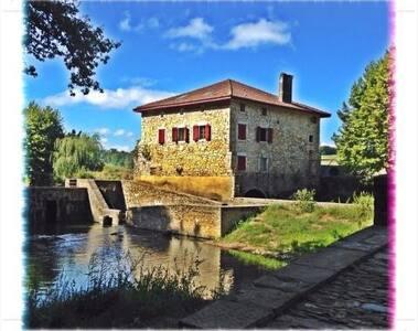 Les Gîtes du Moulin de Gramont - Bidache - House