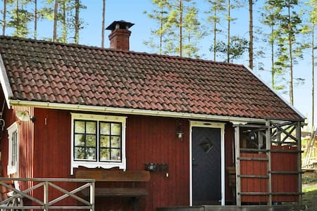 4 person holiday home in Årjäng