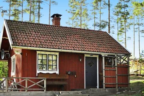 4 Personen Ferienhaus in Årjäng