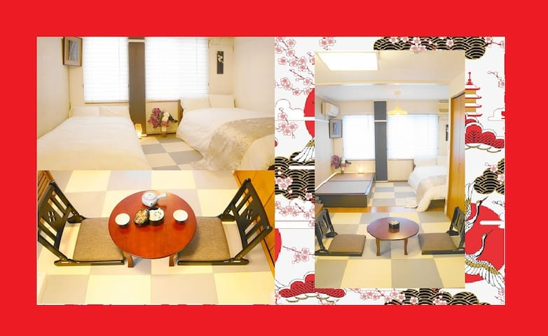 ♯♯Japnese modern room/Station~walk 3 min!♯♯