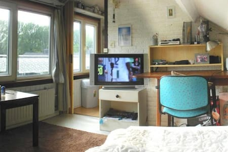 Bedroom for one or two persons in Arnhem
