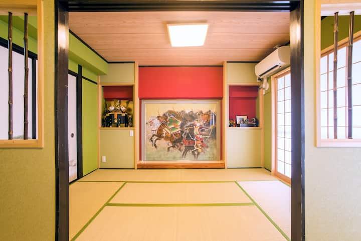 Nobunaga house 503