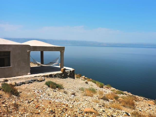 Mujib Biosphere Reserve