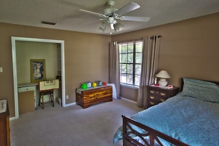 Private Room Zilker/Downtown - Rollingwood