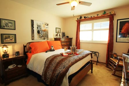 Hakuna Matata Room for two & b'fast - Sacramento - Casa