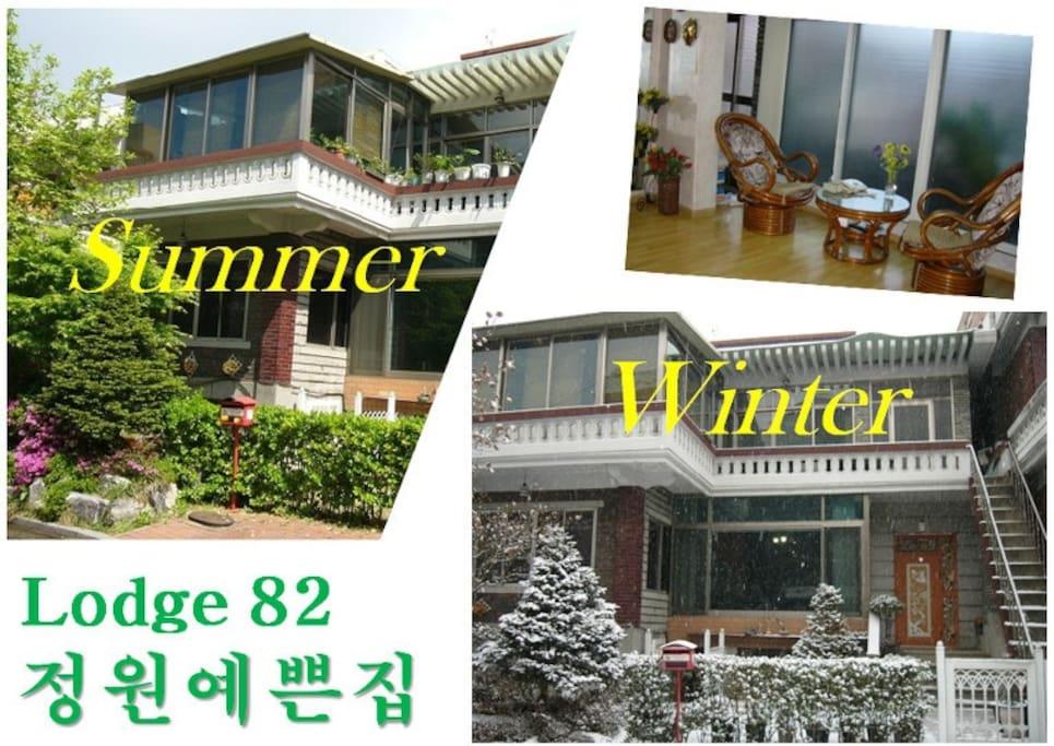 Lodge 82 Summer & Winter Photo