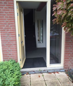 Huize Feel Good - Barendrecht - Casa