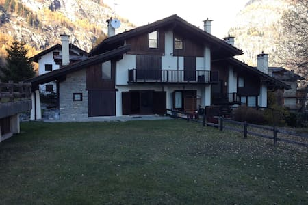Apartament with garden in Dolonne - 库尔马耶乌尔 (Courmayeur) - 公寓