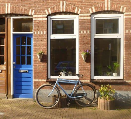 Appartment by the sea, Scheveningen