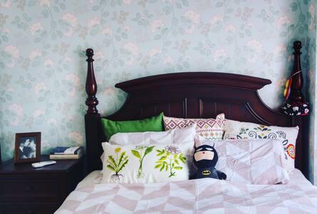 香樟路上的万科温馨精致独立公寓。 - Apartment