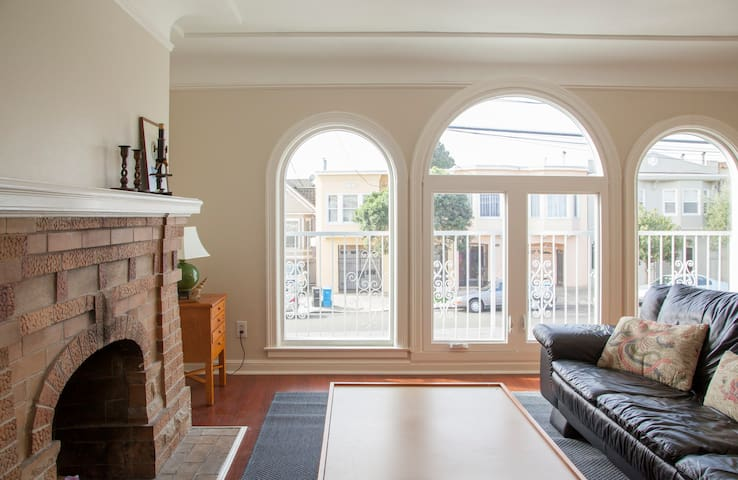 Private guest suite in family home! - San Francisco - House