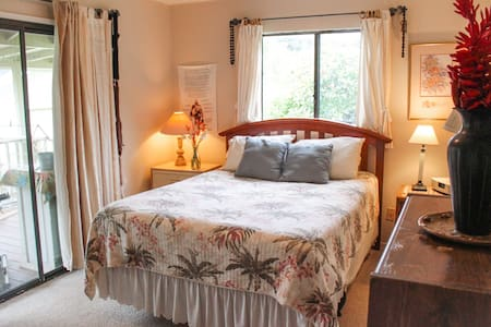 Little Piece of Paradise (New Listing) - Bed & Breakfast