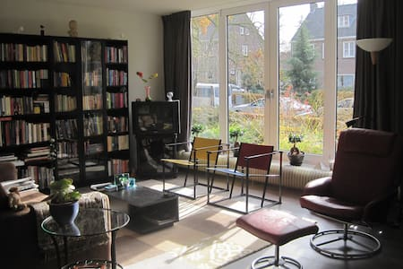 ground-floor apartment with garden - Sittard - Lakás