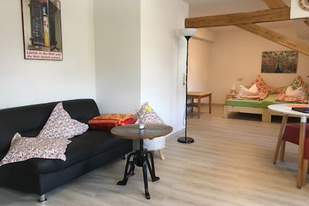 FeWo Malzacher Haus Jehle Wohnung Schwarzwaldblick