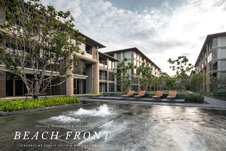 Baan Mai Khao Beachfront Resort [2BR Family Suite]