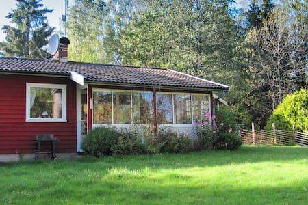 Komfortables Ferienhaus am See - Svenljunga Ö